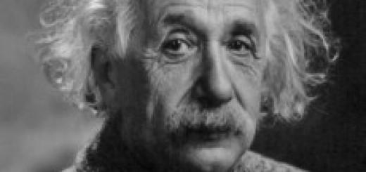 Albert_Einstein-230x300