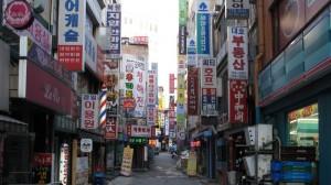South Korea Seoul expat advice